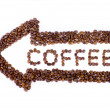 Arrow from the coffee beans - Stock Photo