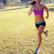 Stock Photo: Beautiful Brunette Jogging Outdoors (3)