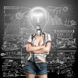 Lamp Head Woman — Stock Photo