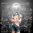 Lamp Head Woman — Stockfoto