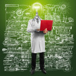Lamp Head Doctor Man With Laptop - Stock Photo
