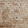Stone bricks background — Stock Photo