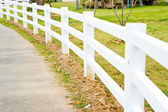 White fence — Stockfoto