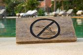 No jump sign — Stock Photo
