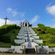 "Stock Photo: Stairway to small chapel ""ErmiddNossSenhordPaz"" at"