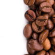Coffee beans — Stock Photo #9378924