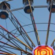 Carousel — Stock Photo #8592712