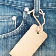 Stock Photo: Blue denim jeans with paper label