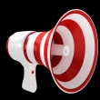 Royalty-Free Stock Photo: Megaphone