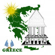 Stock Photo: Map of Greece