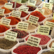 Mixed Spices — Stock Photo