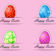 Stock Vector: Vector illustration of easter cards with text