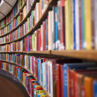 Library — Stock Photo #9121156