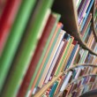 library — Stock Photo #9121157