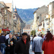 On Republicii street from Brasov - Foto de Stock  