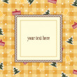 Graphic illustration of Christmas greeting card with traditional elements — Imagen vectorial