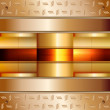 Graphic illustration of technology background with golden plates and incandescent core — Image vectorielle