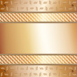 Graphic illustration of technology background with golden plates — Imagens vectoriais em stock