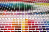 Color guide of pantone colors — Stock Photo