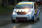 Regnig dag i brasov rally championship — Stockfoto