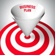 Winning business plan — Stock Photo