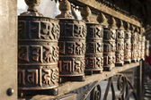 Prayer wheels in Kathmandu, Nepal — Stock Photo