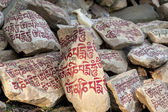 Holly stones at Swayambhunath Temple — Stock Photo