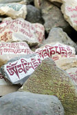 Stones at Swayambhunath Temple in Kathmandu. — Stock Photo