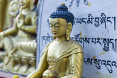Buddha monument at Swayambhunath Temple. — Stock Photo