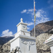 Stock Photo: Buddhist monument in Himalaya