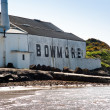 Stock Photo: Bowmore distillery