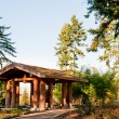 Stock Photo: Washington Park Arboretum structure
