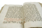 The ancient book written in old Slavic language — Stock Photo