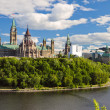 Parliament Hill, Ottawa, Ontario, Canada — Stock Photo