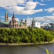 Parliament Hill, Ottawa, Ontario, Canada - Stock Photo