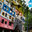Stock Photo: View of Hundertwasser house