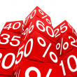 Red sale cube tower — Stock Photo