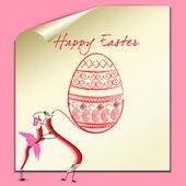 Glad påsk — Stockvektor