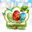 Easter card — Stock Vector #9651487