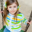 Portrait of happy cute child on playground — Stock Photo