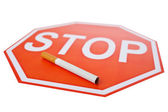 Stop sign and the cigarette — Stock Photo