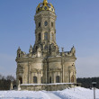 Stock Photo: Russian Orthodox Church