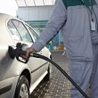 Stock Photo: Gas station petroleum handle nozzle