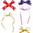 Silk ribbon knot gift christmas birthday holiday — Lizenzfreies Foto