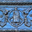 Fragment of bronze doors of St. Sophia Cathedral. Veliky Novgorod — Stockfoto