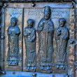 Fragment of bronze doors of St. Sophia Cathedral. Veliky Novgorod — Stock Photo