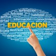 Educacion - Photo