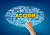 Accion — Stock Photo
