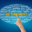 Stock Photo: Retirement