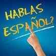 Hablas Espanol — Stock Photo